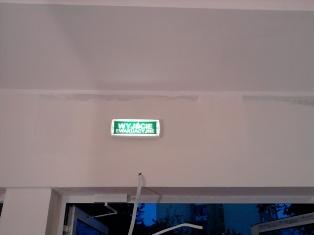 Lampa ewakuacyjna
